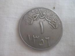 Arabie Saoudite: 1 Gersh 1356 - Saudi Arabia