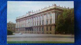 Leningrad The Leningrad Branch Of The Central Lenin Museum Russia - Russia