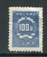 CHINE- Y&T N°102- Neuf - 1949 - ... Volksrepubliek