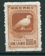 CHINE DU NORD-EST- Y&T N°141- Neuf (oiseaux) - Chine Du Nord-Est 1946-48