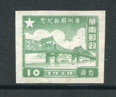 CHINE DU SUD- Y&T N°1- Neuf - Chine Du Sud 1949-50