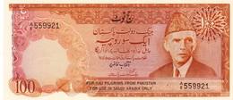 "PAKISTAN 100 RUPEES Haj Pilgrims Issue ND 1975 -1978 UNC P-R7 ""free Shipping Via Registered Air Mail"" - Pakistan"