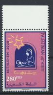 °°° PALESTINA PALESTINE - BETHLEHEM - 2000 MNH °°° - Palestina