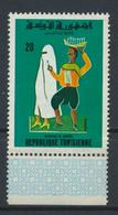 °°° TUNISA TUNISIE - Y&T N°680 MNH - 1970 °°° - Tunisia (1956-...)