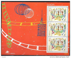 Portugal 1998 - MINT Europa Cept - National Festivals - 1910-... República