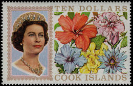 Cook Islands 1967-71 $10 Without Fluorescent Markings Unmounted Mint. - Cook Islands