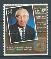 ISRAËL 1998 . N° 1392 Avec Tab. Neuf ** (MNH) - Nuovi (con Tab)