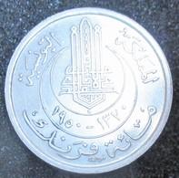 Tunisie, Muhammad Al-Amin Bey, 100 Francs, 1950, SUP, N'a Pas Circulé - Tunisie