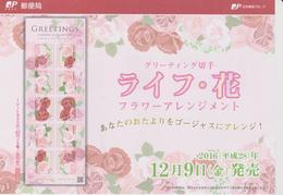 Japan 2016 Brochure Greetings - Flowers In Daily Life - Roses - Japan