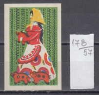 57K178 / Russie Art TOY WOMAN Pigs  Cochons  Schweine , Boite D'Allumette , Matchbox Label , USSR Soviet Union Russia - Matchbox Labels