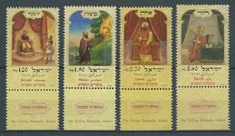ISRAËL 1999 . Série  N°s 1462  à  1465 Avec Tabs. Neufs ** (MNH) - Nuovi (con Tab)