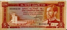 ETHIOPIA P. 26a 5 B 1966 VF - Ethiopie
