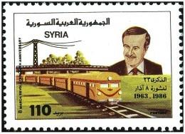 Syrien Mi. 1650  Diesellok **/MNH - Treni