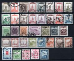 Manciuria 36 Val - Mandchourie 1927-33