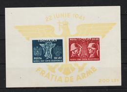 1941 - Frères D'armes Germano-roumain  Mi Block 17  MNH - 1918-1948 Ferdinand, Carol II. & Mihai I.