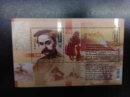 W) 2010 UKRAINA, EDITION IN COLOR, SELF PORTRAIT OF TARAS SHEVCHENKO, CAMPESINA, CHOZA - Ukraine