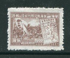 CHINE ORIENTALE- Y&T N°28- Neuf - Ostchina 1949-50