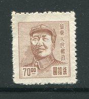 CHINE ORIENTALE- Y&T N°52- Neuf - Western-China 1949-50