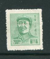 CHINE ORIENTALE- Y&T N°58- Neuf - Western-China 1949-50
