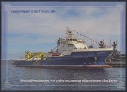 "RUSSIA 2018 ENTIER POSTCARD 271/1 Mint TOW TUG RESCUE SHIP ""ELBRUS"" NORTH NAVY NAVAL ARCTIC POLAR NORD MILITARY R263 - Militaria"