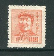 CHINE ORIENTALE- Y&T N°54- Neuf - Western-China 1949-50