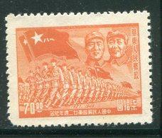 CHINE ORIENTALE- Y&T N°45- Neuf - Western-China 1949-50