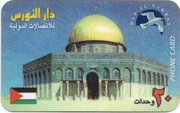 Palestine - Dar El Nawras (Fake) - Dome Of The Rock, Jerusalem - Palestina