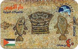 Palestine - Dar El Nawras (Fake) - Mosaic - Palestina