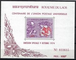 LAOS 1974 . Bloc Feuillet N° 46 . Neuf ** - Laos