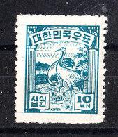 Corea Nord - 1949. Trampolieri. Wading-birds. MNH - Gru & Uccelli Trampolieri