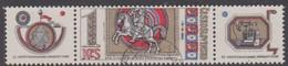 Czechoslovakia Scott 1914 1974 Stamp Day, Used - Czechoslovakia