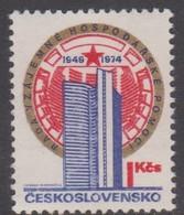 Czechoslovakia Scott 1919 1974 25th Anniversary Of COMECON, Mint Never Hinged - Czechoslovakia