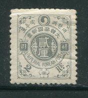 COREE- Y&T N°16- Neuf Sans Charnière ** - Corée (...-1945)
