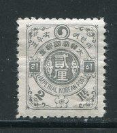 COREE- Y&T N°16- Neuf Avec Charnière * - Corée (...-1945)