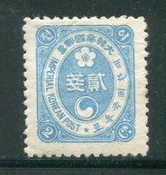 COREE- Y&T N°19- Neuf Avec Charnière * - Corée (...-1945)