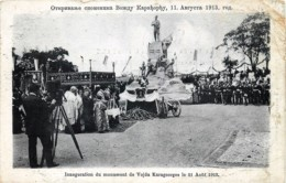Serbie - Belgrade  - Inauguration Du Monument De Vojda Karageorges Le 11 Août 1913 - Serbie