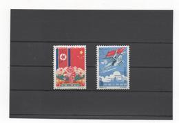 CHINA  1960  553 - 554  GESTEMPELT - 1949 - ... People's Republic