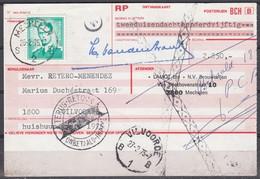 1371 Met Stempel Mechelen 2 Op Overschrijving - 1953-1972 Lunettes