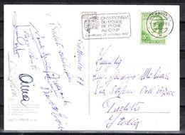 Italia   -  1977. Mondiali Di Pesca In Lussemburgo. Cartolina Con Autografi Della Squadra Azzurra - Francobolli