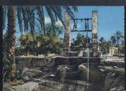 AFB73 TRIPOLI - POZZO ARABO - Libye