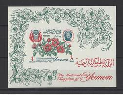 YEMEN.  YT Bloc N° 24  Neuf **  1965 - Yémen