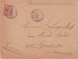 """CHINE Fr : TIMBRE FM . 15 Cts TYPE MOUCHON . DE """" TIEN - TSIN """" . POUR LA FRANCE . 1905 . - Chine (1894-1922)"""