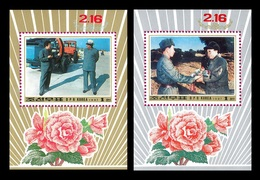 North Korea 1997 Mih. 3906/07 (Bl.358/59) Birthday Of The Kim Jong Il. Kim Il Sung. Tractor MNH ** - Korea (Nord-)