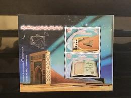 Iran - Postfris / MNH - Sheet Observatorium Samarkand 2015 - Iran