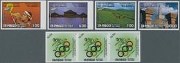 Ceylon / Sri Lanka: 1985/1987, Lot Of 456 IMPERFORATE (instead Of Perforate) Stamps MNH: Mi. No. 713 - Sri Lanka (Ceylon) (1948-...)
