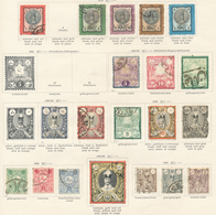 Iran: 1876/1912, Mainly Used Collection On Ancient Schaubek Pages, Well Collected Throughout Up To H - Iran
