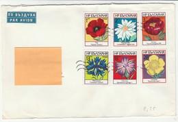 Souvenir Cover Yvert N. 2000/2005 - Storia Postale