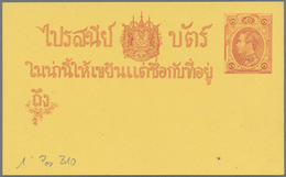 Thailand - Ganzsachen: 1883/1985, 63 (ca.) Postal Stationary Cards, Envelopes And Aerogrammes Unused - Thailand