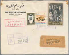 Umm Al Qaiwain: 1963/71, Real Used Covers/unadressed FDC Of: Umm Al Quiwain (6/2), Sharja (1/2), Fuj - Umm Al-Qaiwain