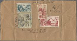 Französische Kolonien: 1900/2000 (ca.), Mainly Colonial Period Up To 1950s, Holding Of Apprx. 680 Co - Frankreich (alte Kolonien Und Herrschaften)